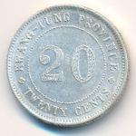 Кванг-Тунг, 20 центов