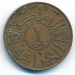 Ирак, 1 филс (1938 г.)