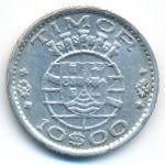 Тимор, 10 эскудо (1964 г.)