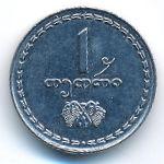 Грузия, 1 тетри (1993 г.)