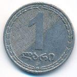 Грузия, 1 лари (2006 г.)
