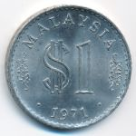 Малайзия, 1 ринггит (1971 г.)