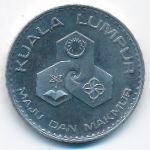 Малайзия, 1 ринггит (1972 г.)