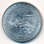 Малайзия, 1 ринггит (1986 г.)