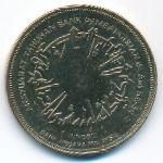 Малайзия, 1 ринггит (2005 г.)