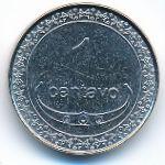 Восточный Тимор, 1 сентаво (2004 г.)