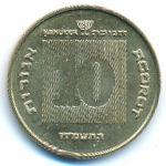 Израиль, 10 агорот (1988–2003 г.)