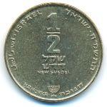 Израиль, 1/2 нового шекеля (1988–2003 г.)