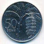 Самоа, 50 сене (2002 г.)