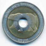 Арктические территории, 10 долларов (2011 г.)