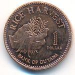 Гайана, 1 доллар (2012 г.)