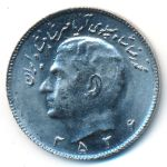 Иран, 10 риалов (1977 г.)
