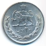 Иран, 20 риалов (1974–1977 г.)