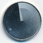 Литва, 1 1/2 евро (2020 г.)