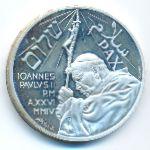Ватикан, 10 евро (2004 г.)