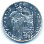 Монако, 100 франков (1997 г.)