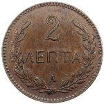 Крит, 2 лепты (1901 г.)