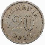Румыния, 20 бани (1900 г.)