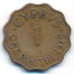 Кипр, 1 пиастр (1945 г.)