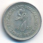 Родезия и Ньясаленд, 3 пенса (1955 г.)