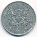 Кения, 2 шиллинга (1966 г.)