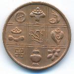 Бутан, 1 пайса (1951 г.)