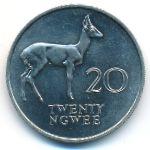 Замбия, 20 нгве (1968 г.)