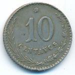 Парагвай, 10 сентаво (1903 г.)