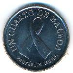 Панама, 1/4 бальбоа (2008 г.)