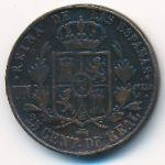 Испания, 25 сентимо (1860 г.)