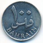 Бахрейн, 100 филсов (1965 г.)