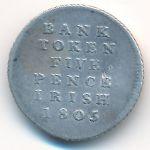 Ирландия, 5 пенсов (1805 г.)
