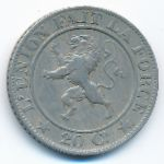 Бельгия, 20 сентим (1861 г.)
