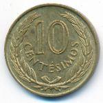 Уругвай, 10 сентесимо (1960 г.)