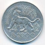 Индонезия, 2000 рупий (1974 г.)