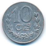 Люксембург, 10 сентим (1918 г.)
