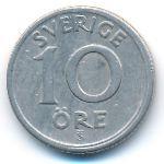 Швеция, 10 эре (1946 г.)