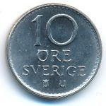 Швеция, 10 эре (1973 г.)