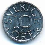 Швеция, 10 эре (1976 г.)