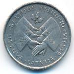 Литва, 1 лит (1999 г.)