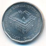 Литва, 1 лит (2005 г.)