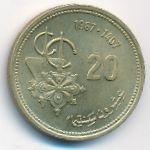 Марокко, 20 сантим (1987 г.)