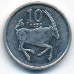 Ботсвана, 10 тхебе (2013 г.)