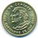Гватемала, 1 сентаво (1994 г.)