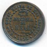 Испания, 1/10 реала (1853 г.)