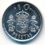 Испания, 10 песет (1999 г.)