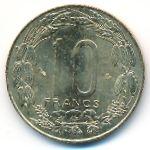 Центральная Африка, 10 франков (2003 г.)
