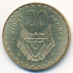 Руанда, 20 франков (1977 г.)