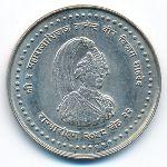 Непал, 25 рупий (2001 г.)