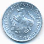 Вестфалия., 2000000 марок (1923 г.)